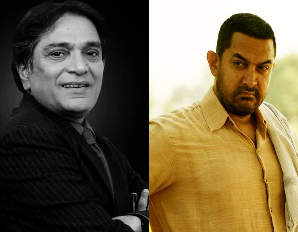 Aamir Khan says he is a Big fan of Moin Akhtar
