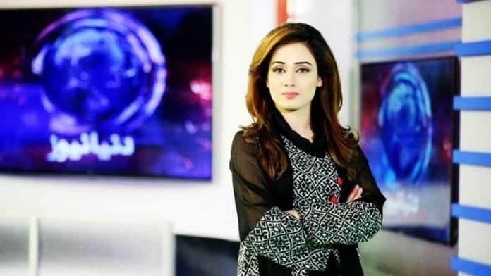 Syeda ayesha Naz