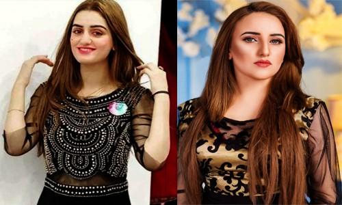 What do Pakistani TikTok Stars Do Now?