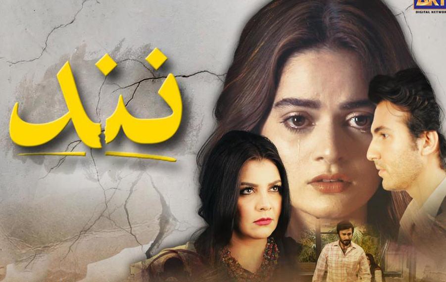 Divorces Pakistani Dramas