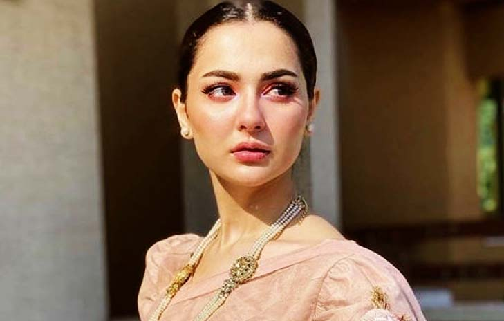 Hania Amir Career