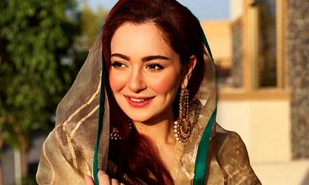 Hania Amir Biography