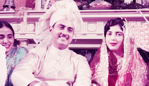 Syed Babar Ali and Parveen Ali